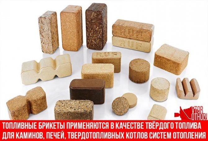 Особенности торфяных брикетов - плюсы и минусы и отзывы. жми!