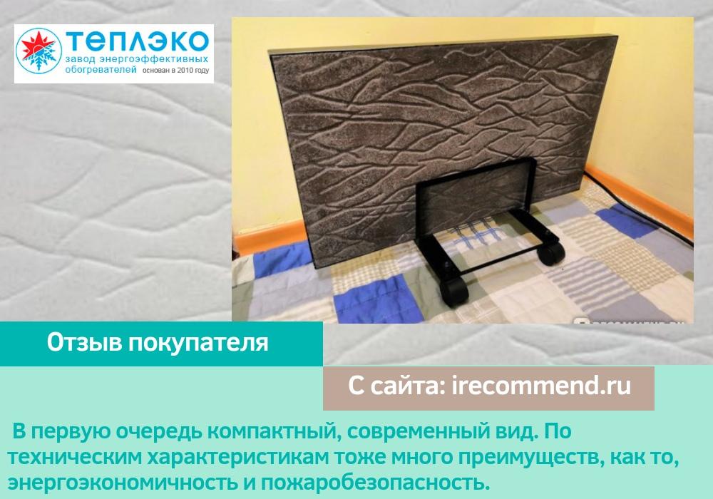 Обогреватель теплэко: конструкция и монтаж кварцевых агрегатов для дома