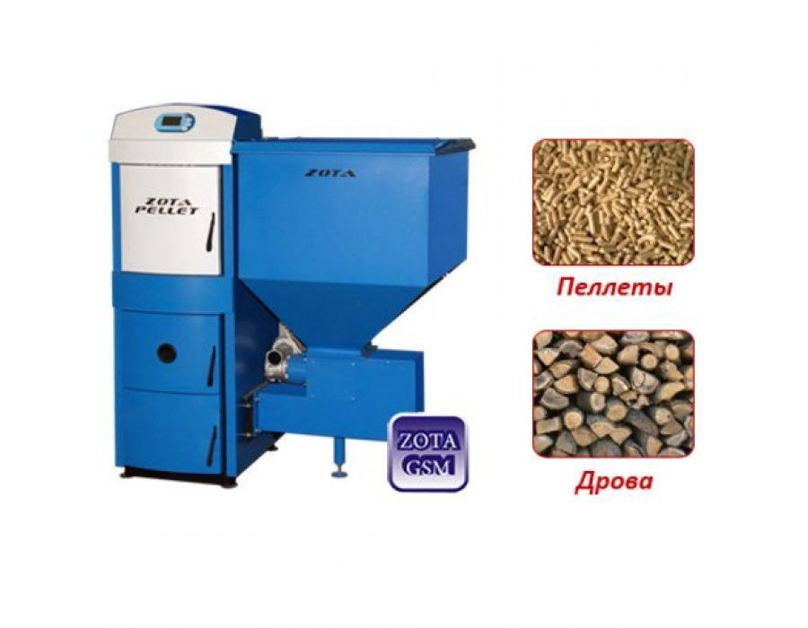 Пеллетный котел zota: вариант pellet производства россия, расход и отзывы владельцев