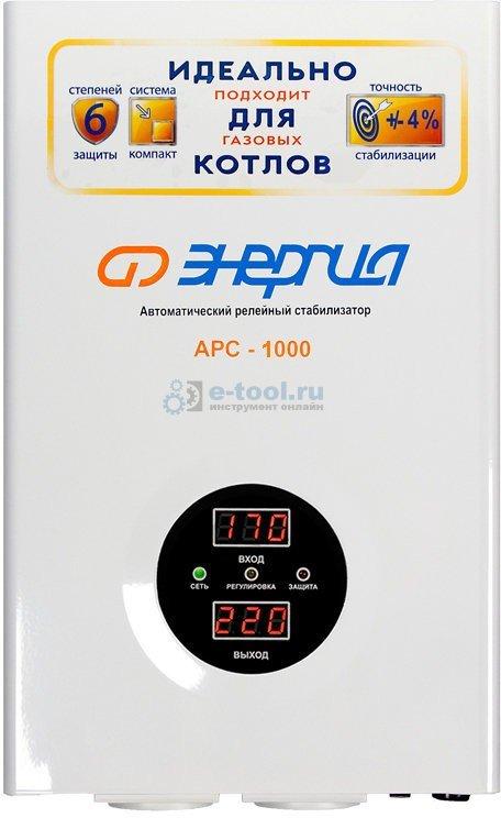 Какой лучше стабилизатор напряжения для котла отопления