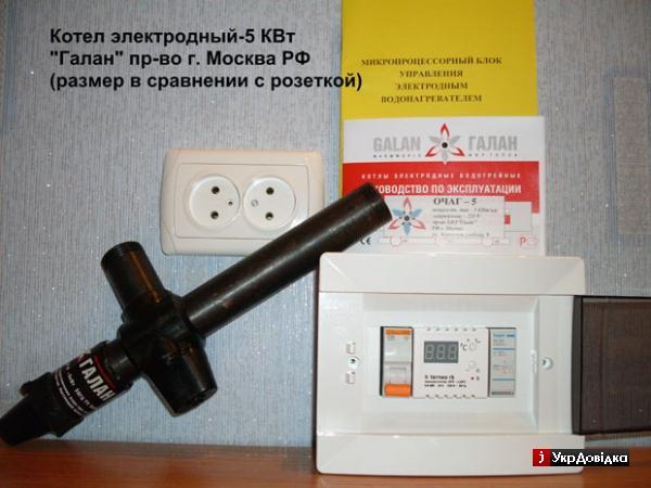 Котлы галан: электродные, электрические отопительные агрегаты, схема подключения