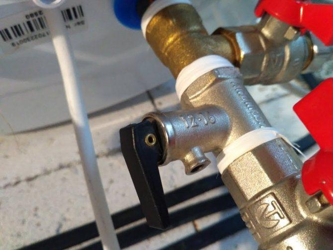 Предохранительный клапан для бойлера: особенности конструкции + инструктаж по установке
