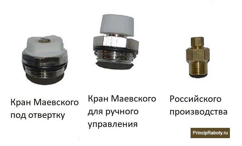 Принципы установки крана маевского