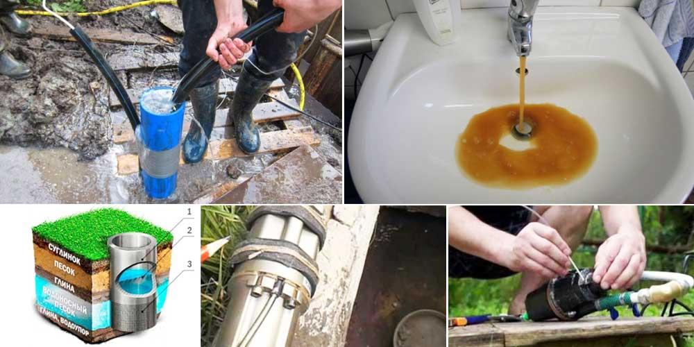 Вода в колодце или скважине стала мутной: причины и что делать