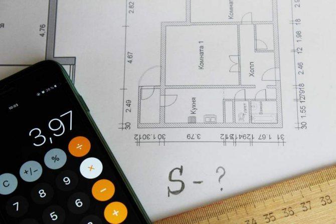 Как рассчитать, сколько люменов нужно на квадратный метр в квартире или другом помещении