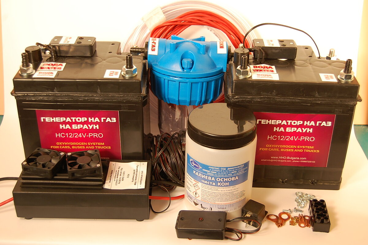 Отопление на водороде: устройство, схема, газ брауна отопление на водороде: устройство, схема, газ брауна