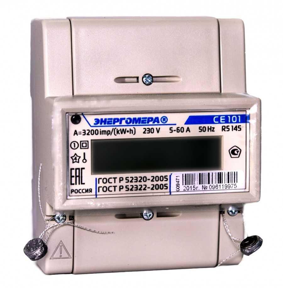 Как проверить счетчик электроэнергии в домашних условиях - жми!