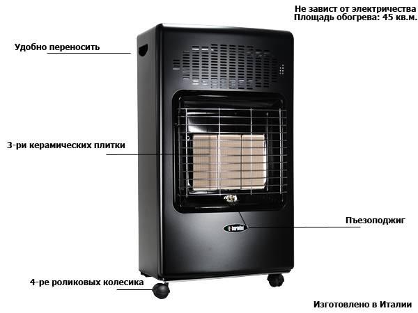 Газовый обогреватель каталитический или керамический. каталитический обогреватель — как работает и где используется