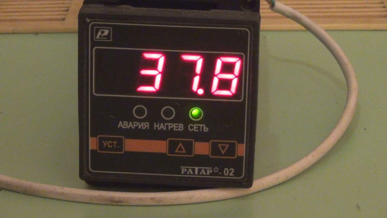 Электростатическая коптильня — разбираем детально