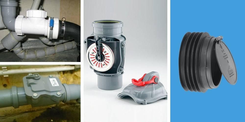 Советы по выбору обратного клапана для канализации