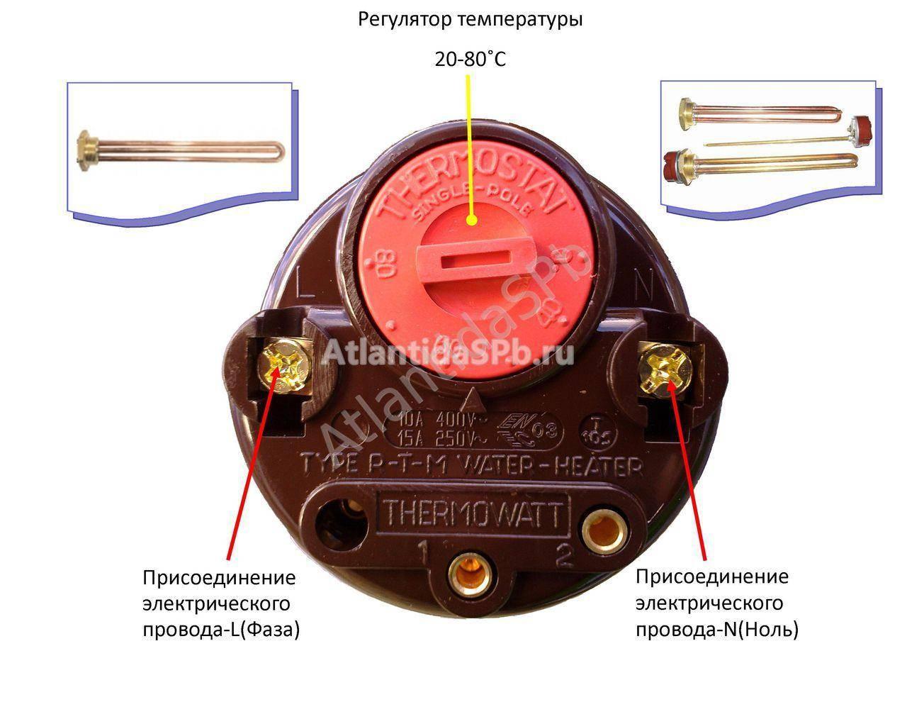 Схема подключения бойлера. электрическая схема бойлера