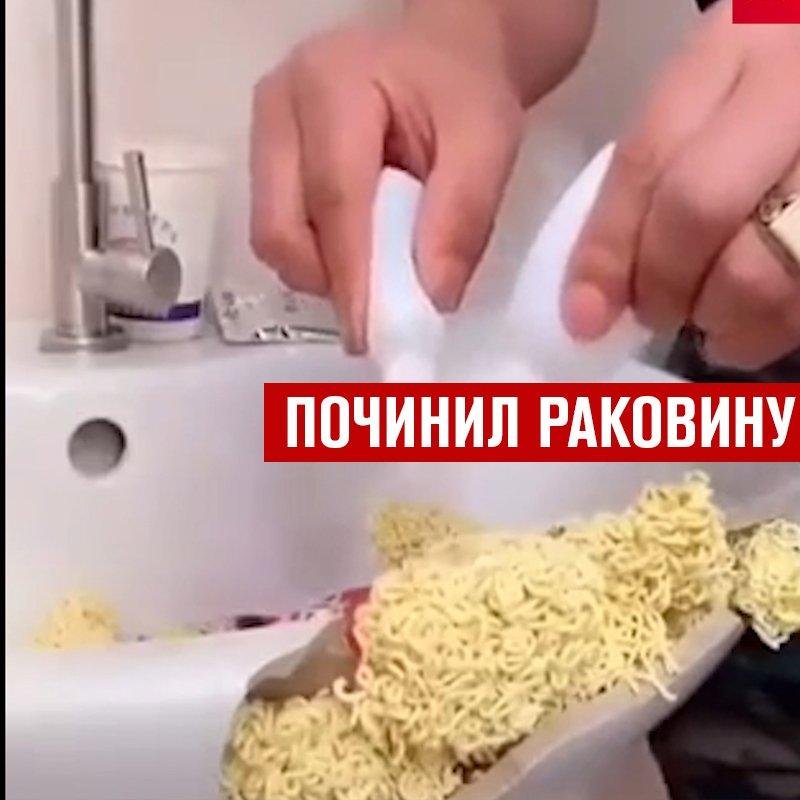 Что делать если треснула и лопнула раковина и мойка из искусственного камня