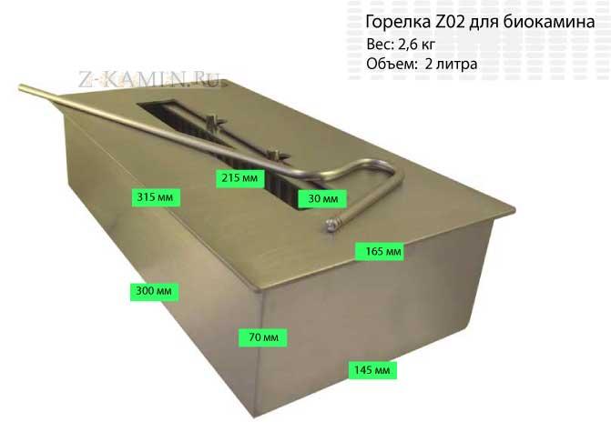 Топливо для биокамина: виды, обзор марок, как сделать своими руками - точка j
