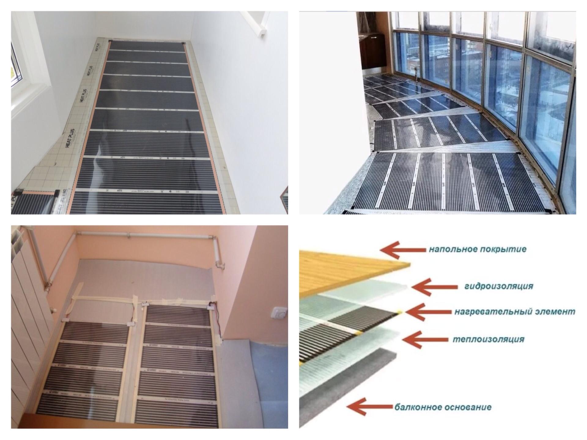 Как сделать пол на балконе и лоджии: с утеплением подогревом и без