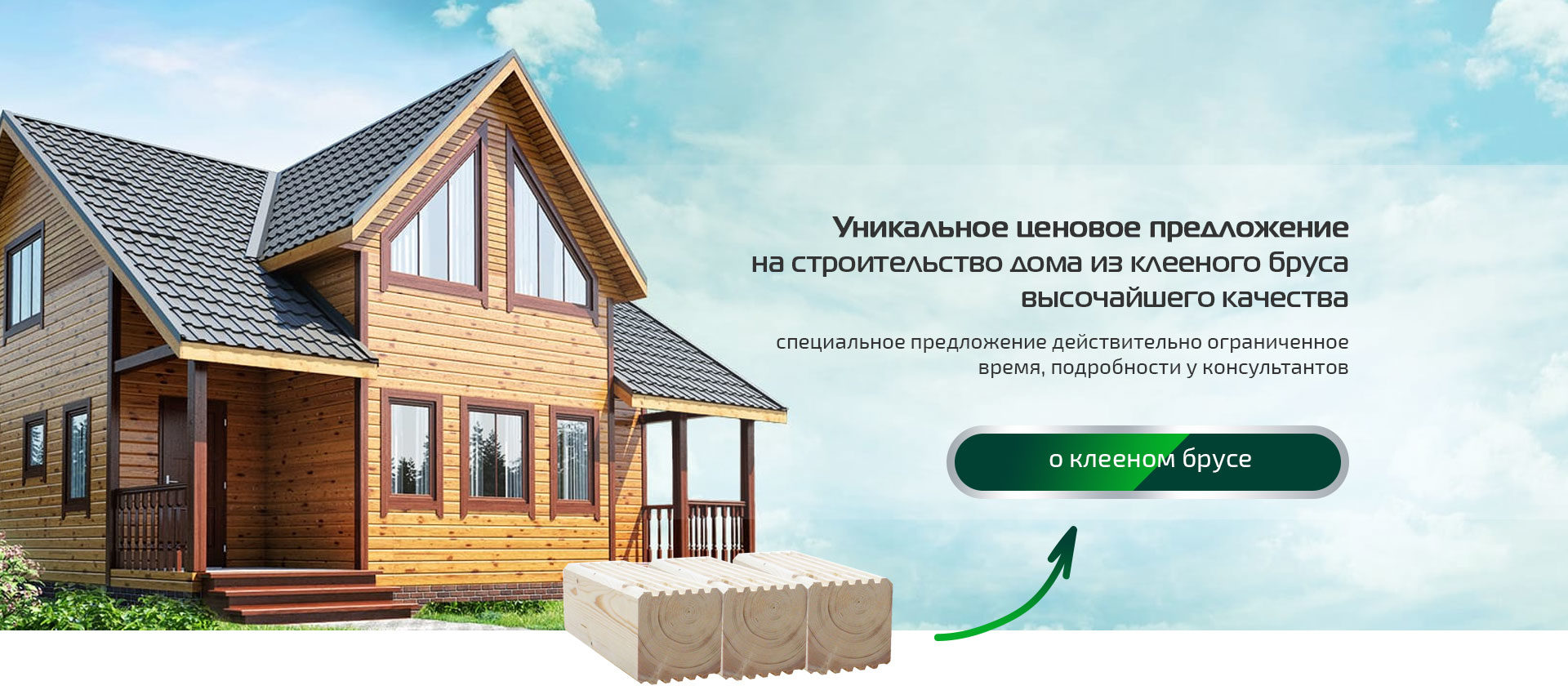 Как организовать отопление двухэтажного дома из бруса?