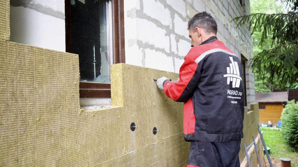 Утепление дома из керамзитоблоков снаружи утепление дома из керамзитобетонных блоков снаружи — onfasad.ru