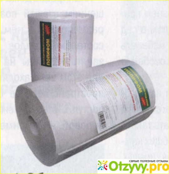 Подложка под обои: рулонный полифом и пенолон, утеплитель для стен внутри квартиры