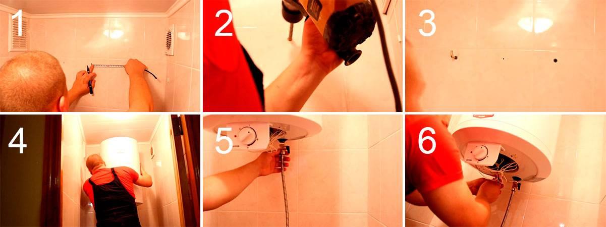 Как установить бойлер крепление на стену, подключение к воде и электричеству