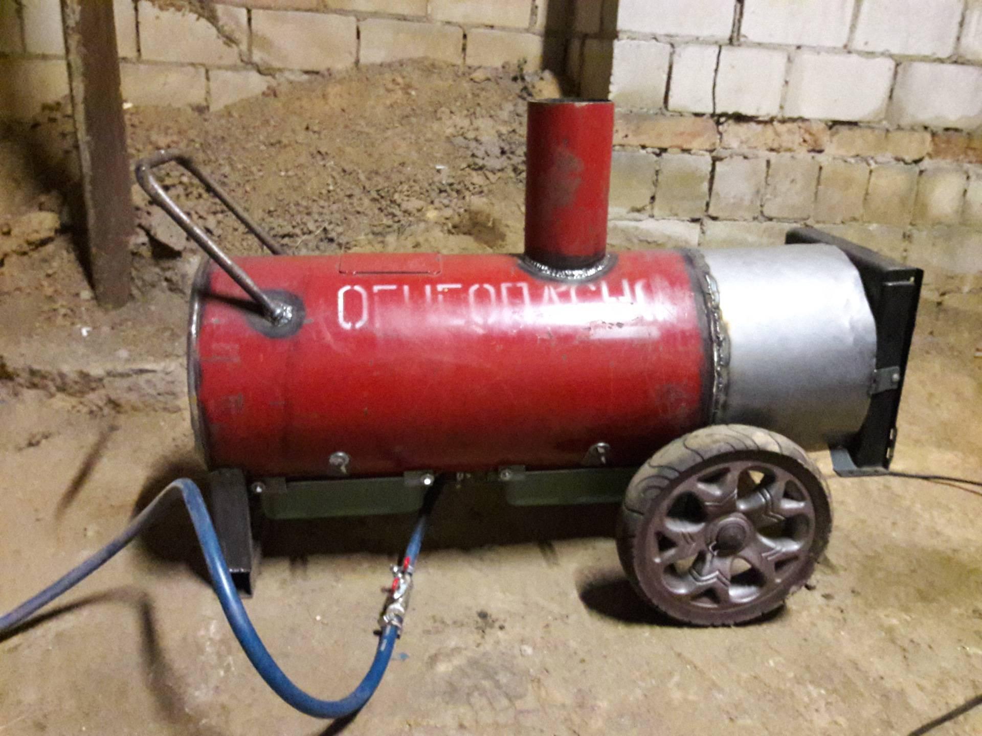 Тепловая пушка своими руками: газовая, электрическая и другие, инструкция