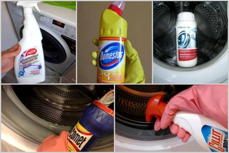 Плесень в стиральной машине: как очистить и предотвратить появление