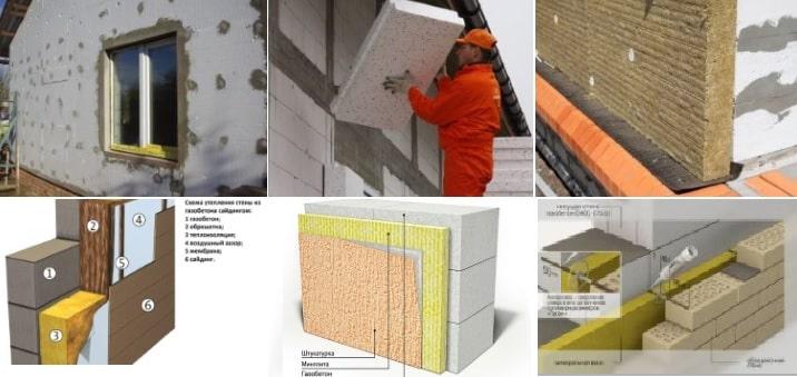 Нужно ли делать утепление стен дома из газобетона снаружи и изнутри, толщина утеплителя