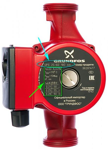 Циркуляционный насос для отопления: как выбрать, рассчитать параметры
