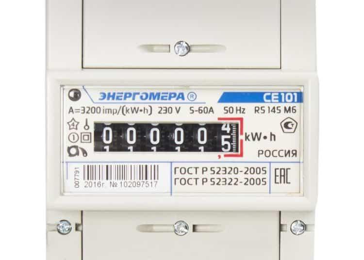 Какой счетчик электроэнергии лучше поставить в квартире и частном доме