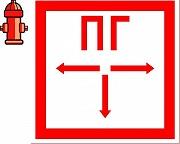 Устройство пожарного гидранта: правила установки, расчет радиуса действия