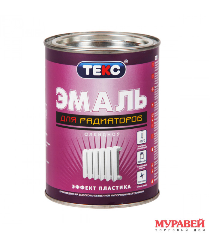 Краска для радиаторов (батарей) отопления: свойства, способ нанесения