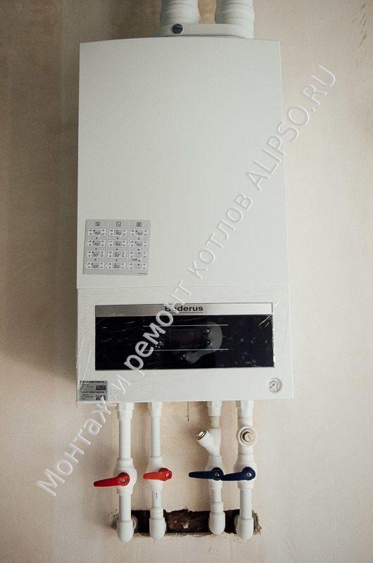 Настенные газовые котлы будерус 24 квт – преимущества и модельный ряд - oteple.com