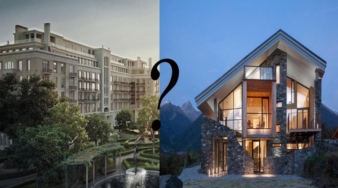 Что лучше частный дом или квартира в зависимости от потребностей, предпочтений и возможностей