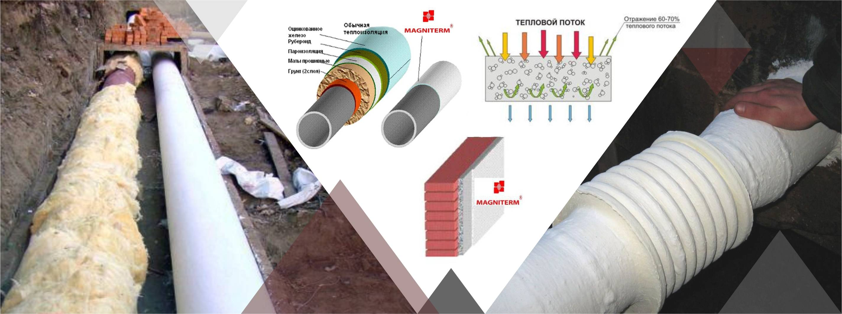 Жидкая теплоизоляция: расход и применение жидкого утеплителя