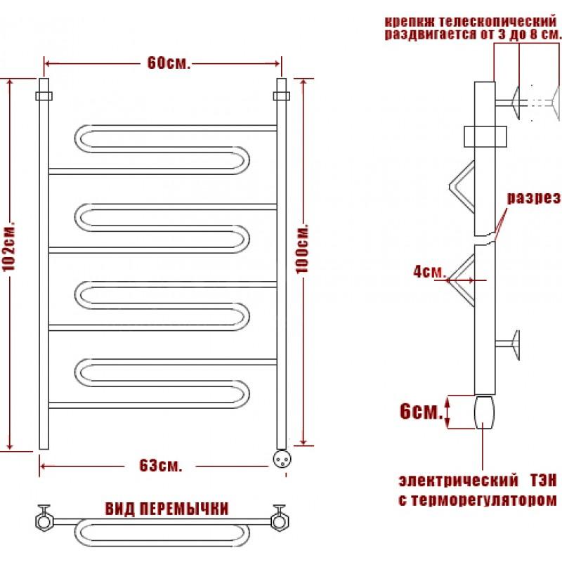 Полотенцесушитель электрический, какой лучше выбрать: обзор моделей, их плюсы и минусы, а так же советы мастеров