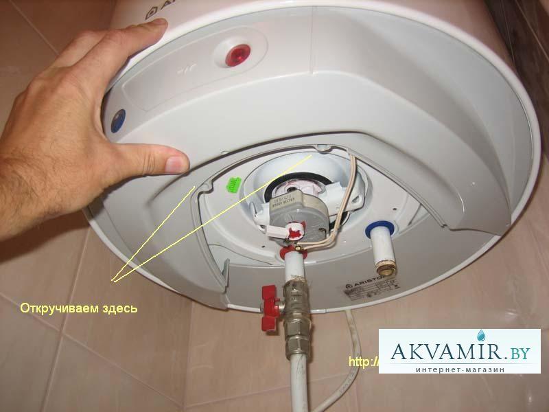 Как разобрать водонагреватель аристон 10, 15, 30, 50, 80, 100 литров: фото и видео инструкция