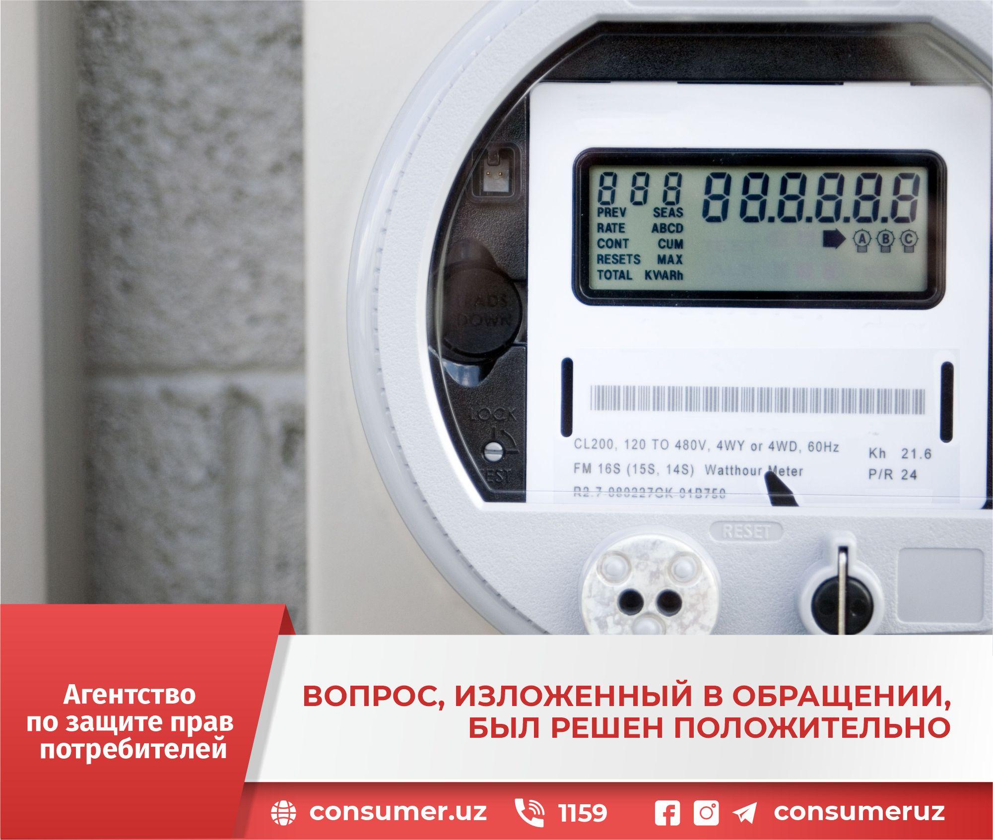 Какой счетчик электроэнергии лучше поставить в квартире: критерии выбора