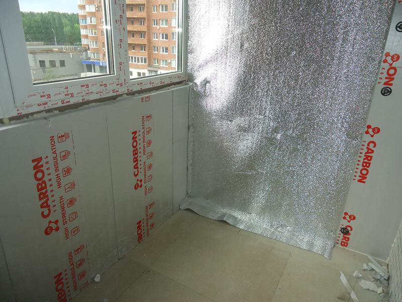 Утепление лоджии сапожок п 44, балкона утюжок (утюг) п44т и лодочка