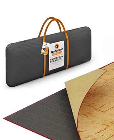 Мобильный теплый пол под ковер теплолюкс экспресс: отзывы владельцев