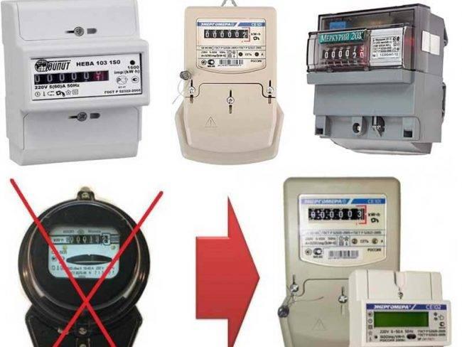 Особенности замены и ремонта счетчика электроэнергии - жми!