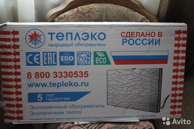 Кварцевая система обогрева «теплэко» отзывы - бытовая техника - сайт отзывов из россии