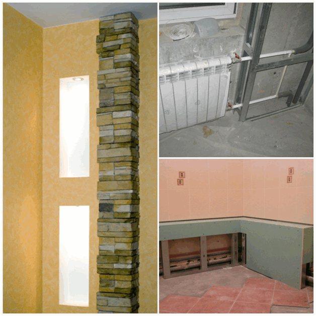 Как закрыть трубы отопления в комнате | советы и рекомендации от специалистов