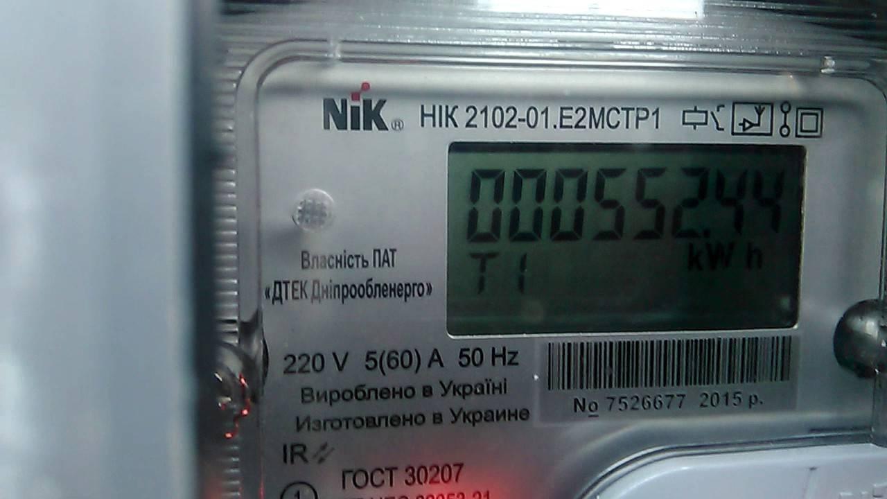 Индукционные счетчики электроэнергии: преимущества и недостатки, нюансы монтажа и использования