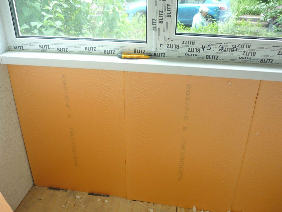 Утепление балкона пенопластом своими руками изнутри: пошаговая инструкция с фото и видео