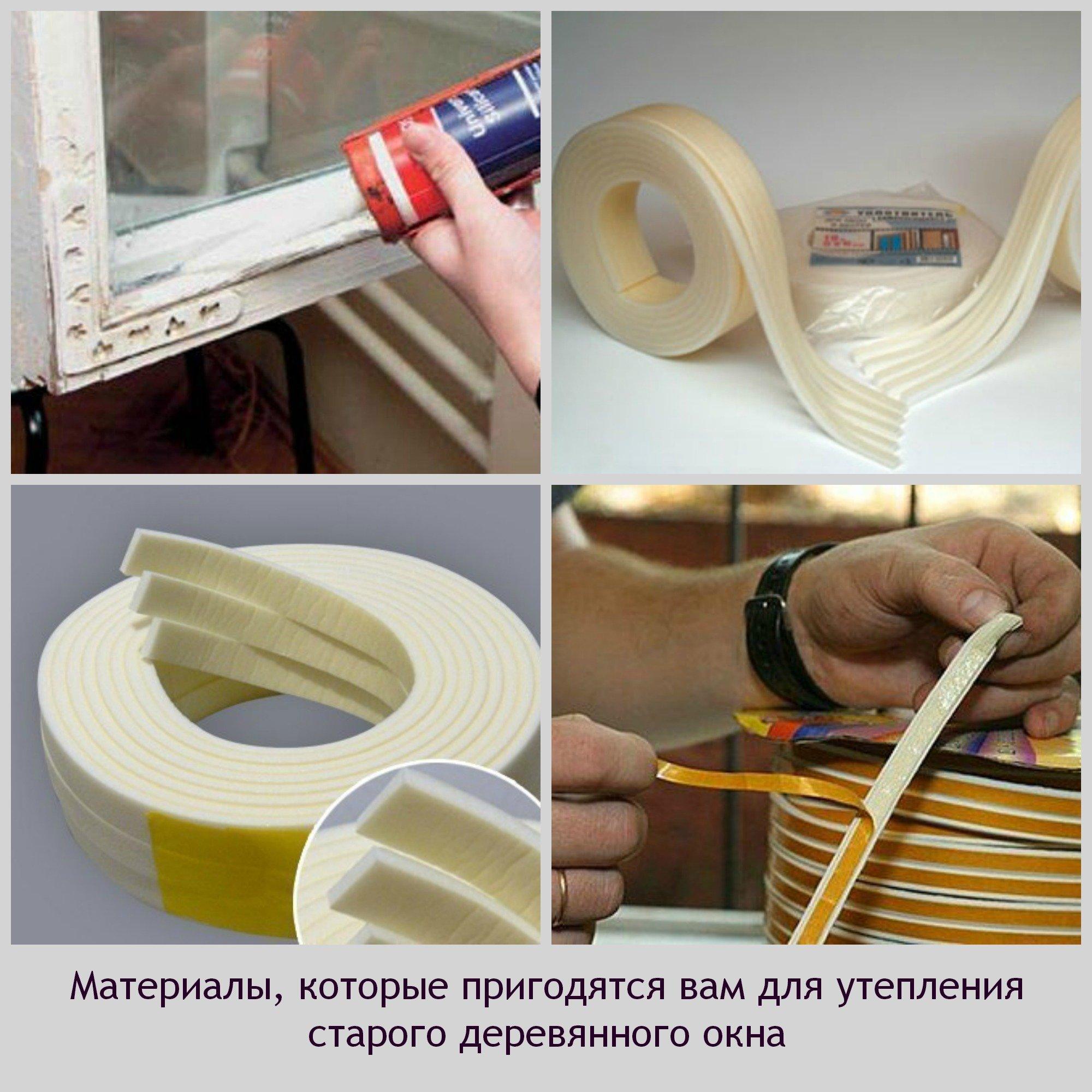 Как утеплить деревянные окна: наиболее действенные методы