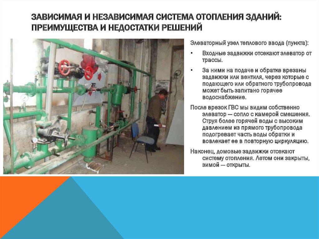 Индукционные котлы отопления подробный обзор их эффективности в системах отопления частного дома, принцип работы электроиндукционных котлоагрегатов, цены и отзывы о них