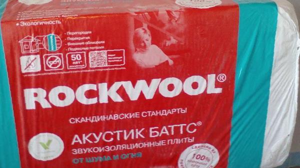 Какую звукоизоляцию выбрать: «rockwool акустик баттс» или «тл акустик »?