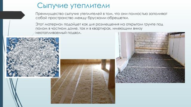 Тонкости выбора утеплителей для потолка