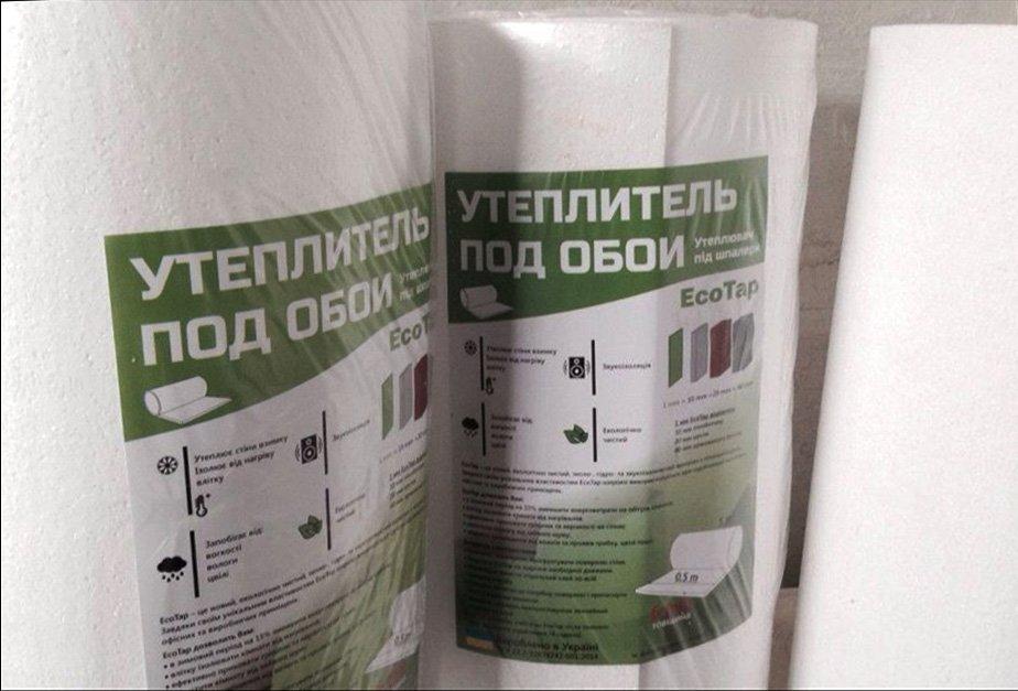 Утеплитель для стен внутри квартиры под обои