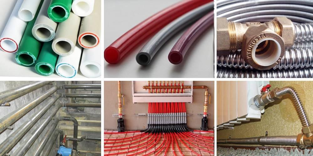 Какие виды металлических труб применяются для отопления?