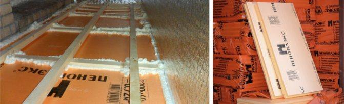 Экструдированный пенополистирол: характеристики, варианты применения материала, вред для здоровья