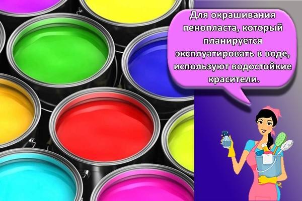 Чем покрасить пенопласт: особенности использования разных видов красок, советы по выбору